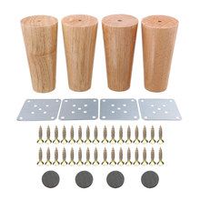 4PCS 58x120x38mm Oak Furniture Legs Wooden Feet Cabinet Table Feet Sofa Bed Legs with Iron Pads Gaskets Screws(China)