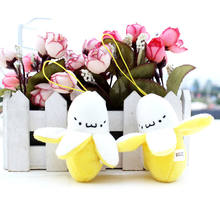 1PCS 6.5cm Super Cute Little Yellow Banana Plush Stuffed TOY small String Keychain plush doll Toy Phone Accessories dropship(China)