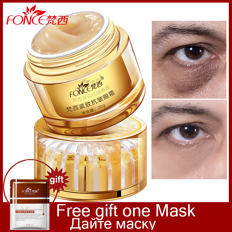 Fonce Remove Dark Circles Treatment Eye Bag Moisturizing Eye Cream Firming Eye Mask Anti Puffiness Moisture Day Night Cream 20g