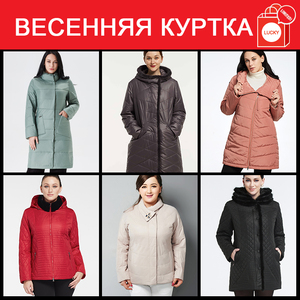 Image 5 - Astrid 2019 jaqueta feminina primavera casaco primavera quente inverno para baixo jaqueta parkas afastamento