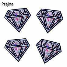 Prajna Bead Embroidery Diamond Jewelry Colorful Clothes Badges Iron-On Patches Cute badge Hippie Iron On Parches Para La Ropa D(China)