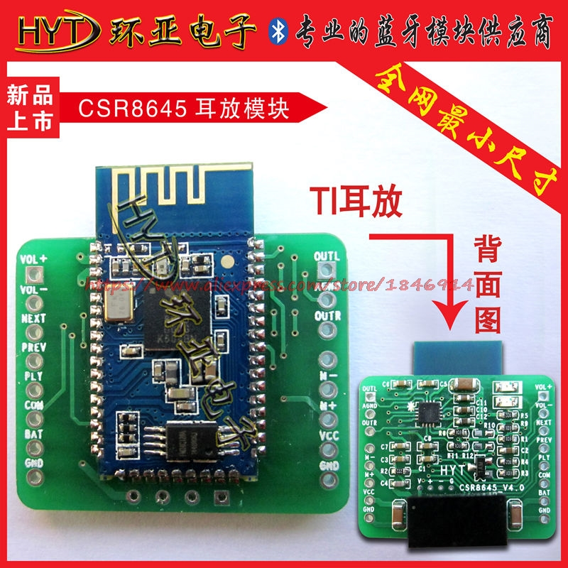 Free Shipping    APT-X Hifi Lossless Music CSR8645 Bluetooth 4 Receiver Board Audio Onboard Bluetooth Receiver Module