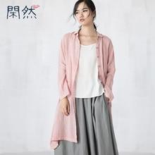 XianRan 2017 Women Trench Coat Solid Coat Buttons Front Cardigan Fold Long Casual Plus Size Linen