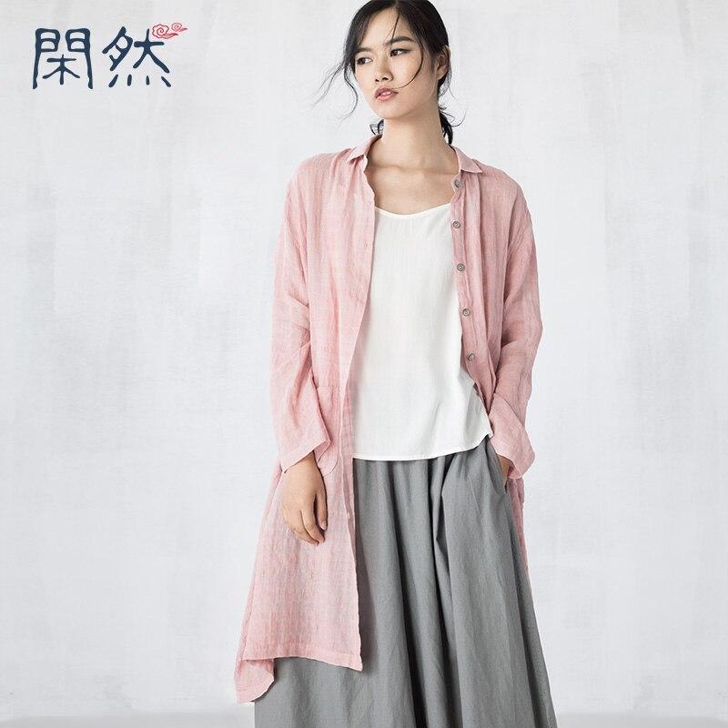 XianRan 2017 font b Women b font Trench Coat Solid Coat Buttons Front Cardigan Fold Long