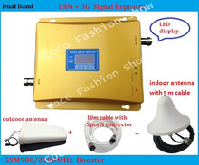 Cell Signal UMTS Repeater