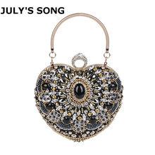 c894742fe65b JULY'S песня горный хрусталь алмаз вечерняя сумочка; BS010 женский, Черный  Сердце сумочка невесты Свадебная вечеринка кошелек да.