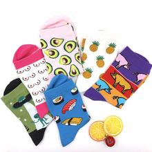 Women's Colorful Cute Cartoon – 5 Pair/Lot – Socks in The Box