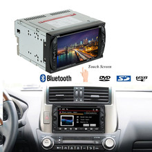 2 Din Car DVD Player 6.2 pollice Bluetooth 2Din Car Stereo Video Car Audio Video Player Touch Screen Digitale SD USB FM Radio