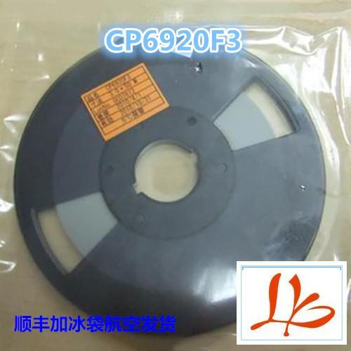 Original ACF CP6920F3 1.5MM*50m TAPE for mobile repairing