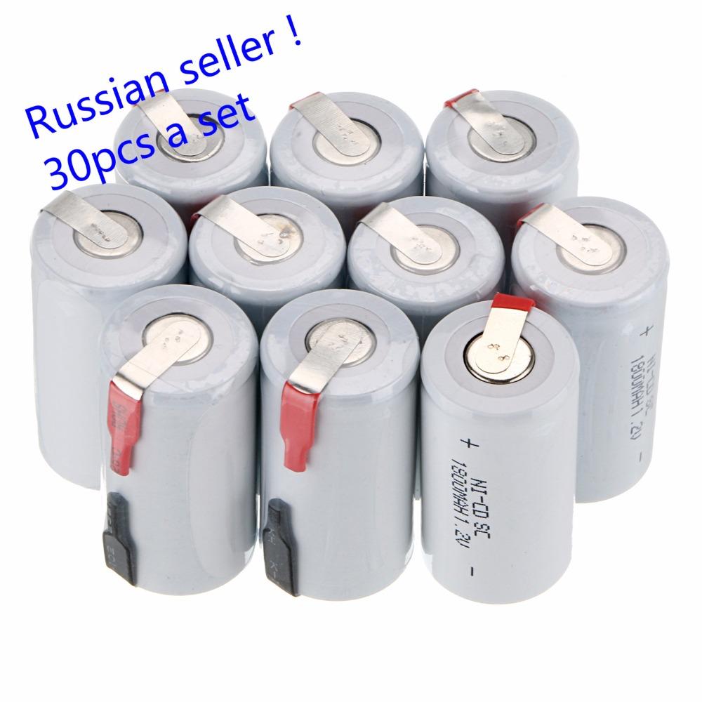 Prix pour Russe vendeur! marque nouvelle arrivée! 30 PCS 1800 mah SC Ni-cd rechargeable batterie blanc couleur taille: 4.25*2.2 cm