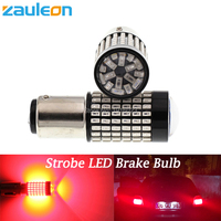 2pcs 1157 P21 5W BAY15D Red Flash Strobe Rear Safe Alert Brake Tail Stop LED Lamp