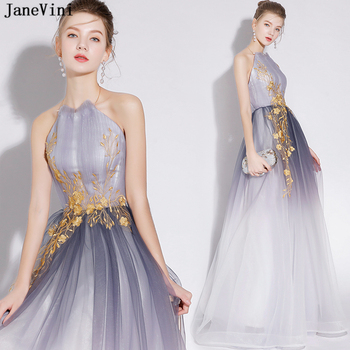 JaneVini Gray Gradient Tulle Long Bridesmaid Dresses Halter Gold Lace Appliques Backless Floor Length Elegant Prom Gowns 2019