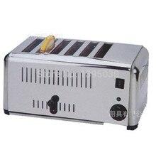 acier appareil grille-pain de