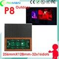 RGB LED матричный модуль P8 открытый 256 мм * 128 мм Linsn hub75 novastar управления для большой гигант малый размер светодиодный дисплей доска 3 м х 4 м 5 м х 6 м