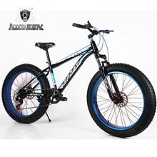 """KUBEEN nueva llegada 7/21/24/27 velocidades bicicleta Grasa 26 pulgadas 26×4.0 """"Fat neumático de La Bicicleta de Nieve"""