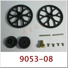 Remote control helicopter parts/rc helicopter