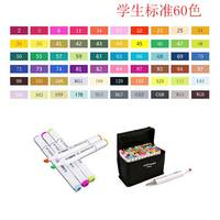 TOUCHNEW Artist Dual Head Sketch Markers For Manga Marker School Drawing Marker Pen 60 Color Student