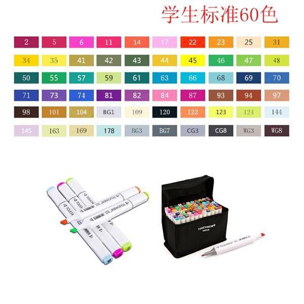 Marcadores da Arte profissional definido para material escolar Quantidade de Pacotes : 60 Cores/caixa