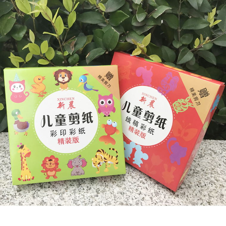 2 Book Kids Cartoon Paper Cutting Book Handmade Craft Book For Children Magic Drawing Hand Cut Paper DIY Artbook With Safe Knife