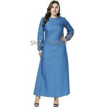 3d8ce81f4f Online Get Cheap Vestito Di Jeans Ricamo -Aliexpress.com | Alibaba Group