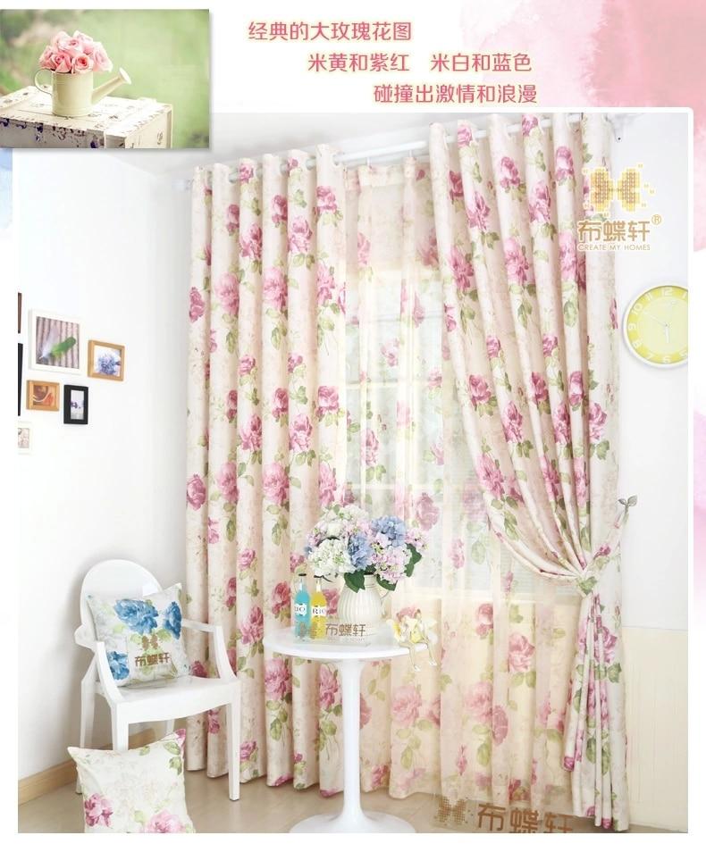 fото шторы цена