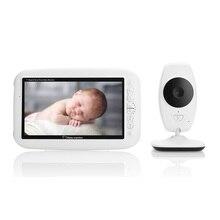7.0 inch baba electronics baby monitor IR Night vision Intercom 4 Lullaby Temperature monitor bateria eletronica detector fetal