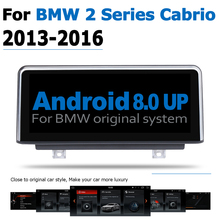 Android 8.0 up Car DVD Navi Player For BMW 2 Series Cabrio 2013-2016 NTB Audio Stereo HD Touch Screen All in one
