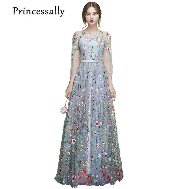 1efddad79a Suknia wieczorowa 2017 nowe długi rękaw przezroczysta Organza haftowane  kwiaty słodkie sukienka na studniówkę formalna suknia
