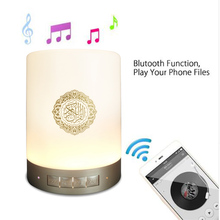 Altavoz inalámbrico por Bluetooth con luz LED colorida, luz Quran Koran, altavoz musulmán, compatible con MP3, FM, tarjeta TF, Radio y Control remoto