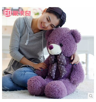 Stuffed animal 80cm purple lovely Teddy bear plush toy bear doll girlfriend's gift w2087 2pcs pair lovely couple teddy bear with cloth dress plush toy stuffed baby doll girls