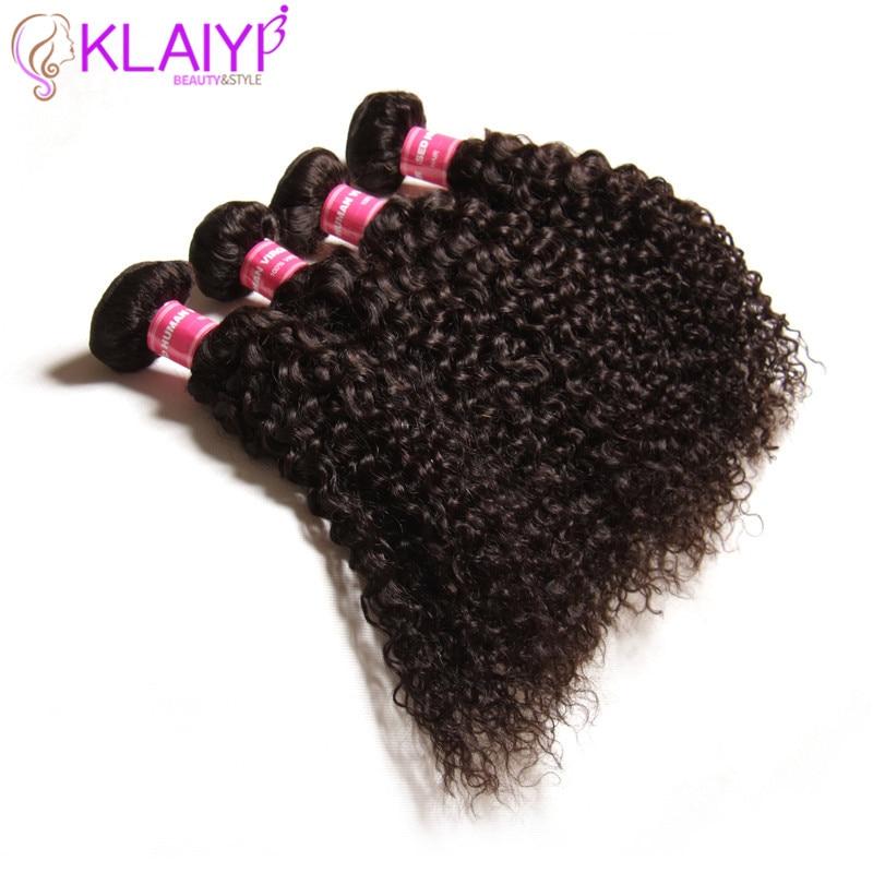 KLAIYI Hair Malaysian Curly Weave Human Hair 4 Piece Remy Hair Bundles 100G Natural Color Hair