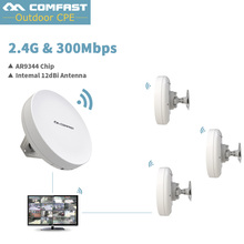 3-5KM for Poiut to Point Outdoor Router antenna WIFI CPE 5Ghz 300Mbps Wireless AP WIFI Access Point For Ip Camera Bridge Routers