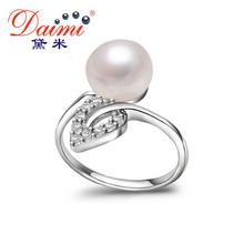 [Daimi] Career Ring Adjustable Flame Leaf Rings Genuine Freshwater Pearls Anniversary Ring(China)