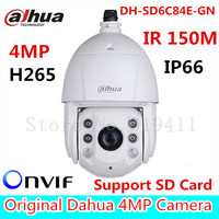 Newest Dahua IP Camera DH SD6C84E GN Varifocal 30x Zoom Lens 6 inch HD 4MP Network IR High Speed Dome Camera