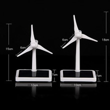 Мини-генератор ветряной турбины, модель солнечной энергии, ветряная мельница, обучающая модель DIY, ветро-Солнечный сборочный комплект, украшение для рабочего стола автомобиля