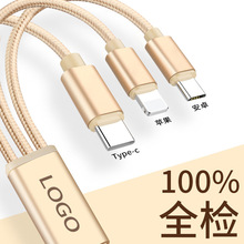 A Drag Three Multi-Function Application Android Type-C Charging Cable Three-in-One Nylon Woven Data