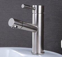 Бесплатная Доставка 304 из нержавеющей стали матовый никель Pull Out ванной бассейна Раковина Смеситель подходящий Цена Кран ЛИЛОВЫЙ BF088