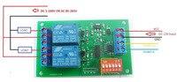 2CH RS485 Реле DC 12 В коммутатор modbus опрос команд AT ПЛК для камеры PTZ Электрический дверной водяные насосы led мотор + Case