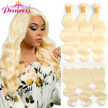 Beautiful Princess 613 Blonde Bundles With Frontal Brazilian Body Wave Bundles With Frontal 3 Bundles With Lace Closure Remy(China)