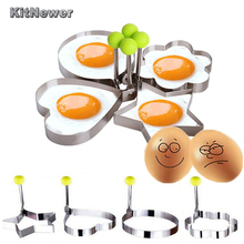 4 piece Stainless steel Cute Shaped Fried Egg Mold Pancake Rings Kitchen Tool