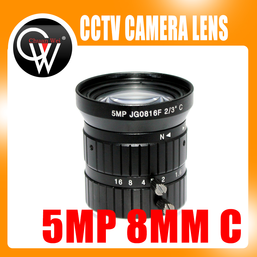 "5MP 8mm C mount lens 2/3 ""5.0 Megapixel Lens Manual Fixed Lens C Mount Industrial lens Para cctv ip camera box"