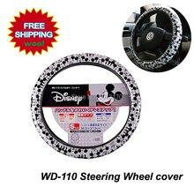 Мультфильм Mickey мышь автомобиля крышка рулевого колеса автомобиля крышки крышки рулевого колеса женщины девушки Cut стайлинга автомобилей украшения WD-110