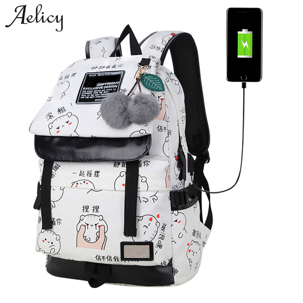 Aelicy female fashion letters printing backpack for women travel bags with USB charging canvas school backpack for girls 1016