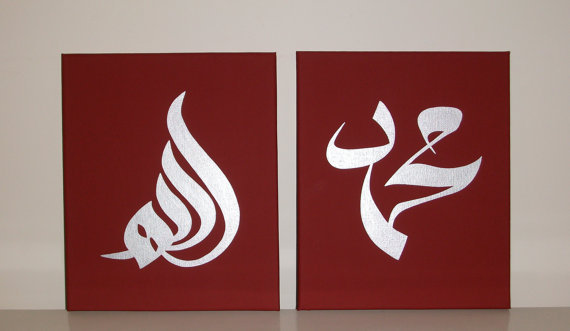 Arabic Calligraphy Islamic Wall Art 2 Piece White Red Oil Paintings On  Canvas For Home Decor