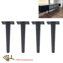 4Pcs Straight cone Furniture table legs 25/30CM Metal Sofa Cupboard Cabinet TV Cabinet Furniture Leg Feet Stool chair Leg Feet