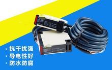 цена на Photoelectric switch E3JK-5DM1-N to radio E3JK-5L communication AC220V
