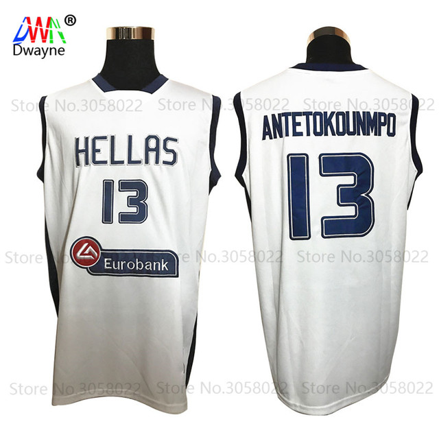 2017 Dwayne Hellas Giannis Antetokounmpo Jersey Mens Cheap Throwback Basketball Jersey 13 Greece White Vintage Basket Sewn Shirt