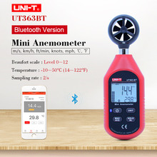 цены UNI-T UT363BT Mini Anemometer Digital Bluetooth Pocket Size Wind Speed Meter Thermometer tester Data hold Mini Wind Meter