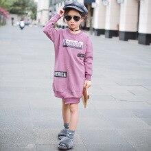 2016 fall fashion girls t-shirt t-shirt long sleeved sweater fashionable tidal range in the long coat free shipping