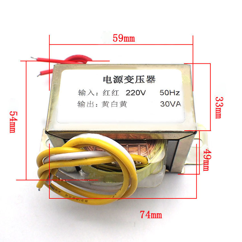 EI57 30W 220v-12v transformer input 220v 50Hz output <font><b>30VA</b></font> double 12v power transformers image